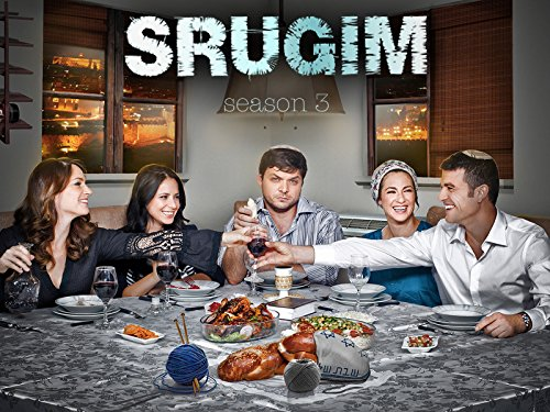 Srugim on Amazon Prime Instant Video UK