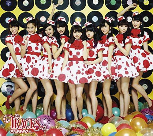 【Amazon.co.jp限定】 TRACKS [ファーストクラス盤](初回限定盤)(CD+DVD) ((PASSPO☆2015年ポケットカレンダー付))