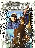 Lure magazine salt (ルアーマガジン・ソルト) 2009年 03月号 [雑誌]