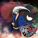 Soundtrack Nurarihyon No Mago 2 Radio CD