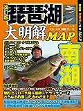 ���ʸ�������MAP ��� (�̺�Ĥ�� Vol. 395)