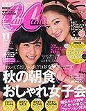 CanCam (キャンキャン) 2014年 11月号 [雑誌]