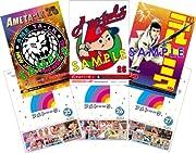 アメトーーク! 25・26・27 3巻セット(オリジナル着せ替えジャケット付) [DVD]