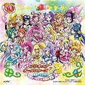 キラキラkawaii!プリキュア大集合♪~いのちの花~/ありがとうがいっぱい(DVD付)