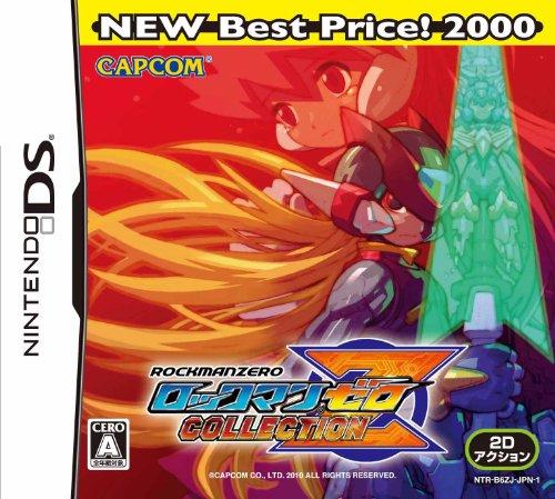 ロックマン ゼロ コレクションNEW Best Price! 2000