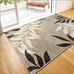 モダンなリーフデザインのウィルトン織りラグ・カーペット 133cm×195cm キュール