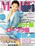 MORE (モア) 2013年6月号