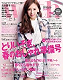 with(ウィズ) 2016年 03 月号 [雑誌]