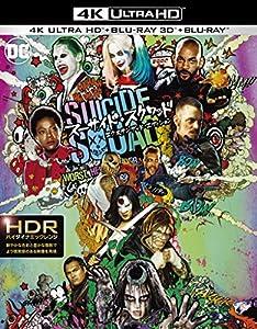 スーサイド・スクワッド エクステンデッド・エディション<4K ULTRA HD&3D&2Dブルーレイセット>(初回仕様/4枚組/デジタルコピー付) [Blu-ray]