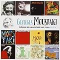 L'Int�grale des Albums Studio 1969 - 1984 - 13 CD