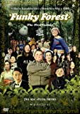 Funky Forest: The First Contact (Sub) [Import]