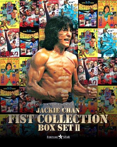 ジャッキー・チェン 〈拳〉シリーズ Box Set 2 [Blu-ray]