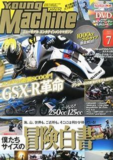 young Machine (ヤングマシン) 2013年 07月号 [雑誌]