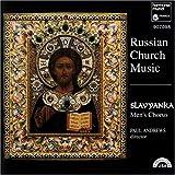 ロシア正教聖歌集 [Import] (RUSSIAN CHURCH MUSIC RUSSIAN CHURCH MUSIC)