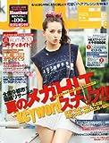 JILLE (ジル) 2011年 08月号 [雑誌]