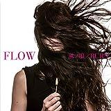 BURN-FLOW