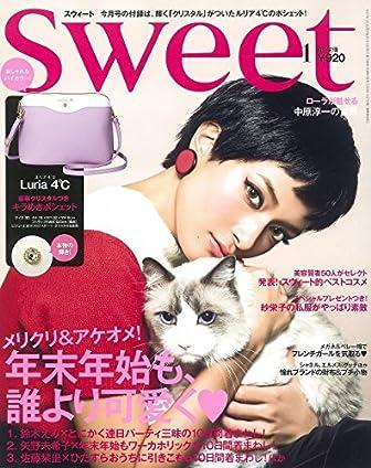 Sweet(スウィート) 2017年 1 月号