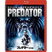 プレデター(特別編) [Blu-ray]