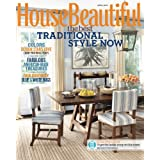 House Beautiful (1-year) ~ Hearst Magazines