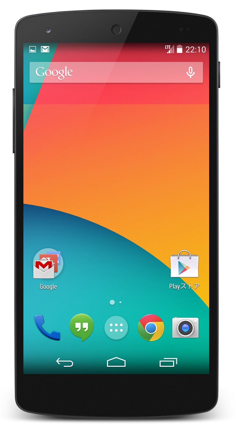 LG Google Nexus 5 D820 16GB Unlocked GSM 4G LTE Quad-Core Smartphone, Black w/ 8MP Camera (Certified Refurbished)