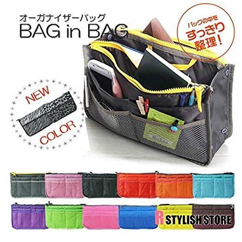 便利グッズ とっても便利なバッグinバッグ/インナーバッグ (レッド)