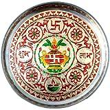 Swastik Designed Lakshmi Pooja Meenakari Pooja Thali - 27 Cm Dia