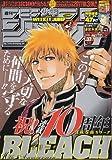 週刊少年ジャンプ 2011年9月5日号 NO.37