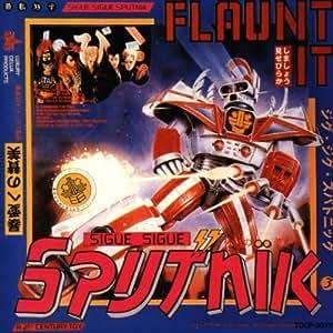 Flaunt It (Japan)