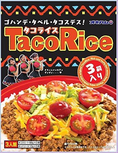 沖縄気分でお手軽ランチ♪おいしいタコライスが作れるアイテムを知りたい