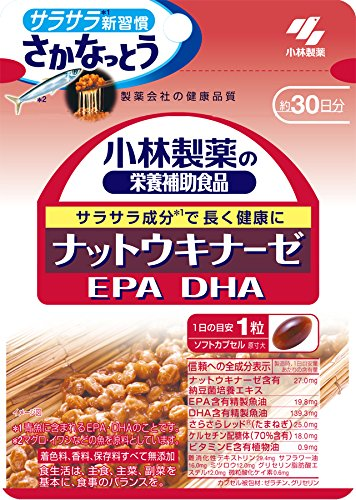 Kobayashi pharmaceutical co., Ltd. nutrition supplementary food nattokinase EPA DHA 30 days 30 minutes