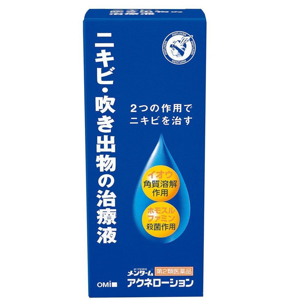 【第2類医薬品】近江兄弟社メンターム アクネローション 110mL