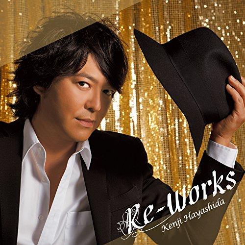 RE-WORKS - 林田健司