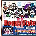 Doggy StyleII (初回盤)()