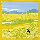 ヤマコー たまのお散歩 小風呂敷 菜の花 88587