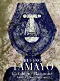 img - for The Prints Of Rufino Tamayo (Artes Visuales Turner) book / textbook / text book