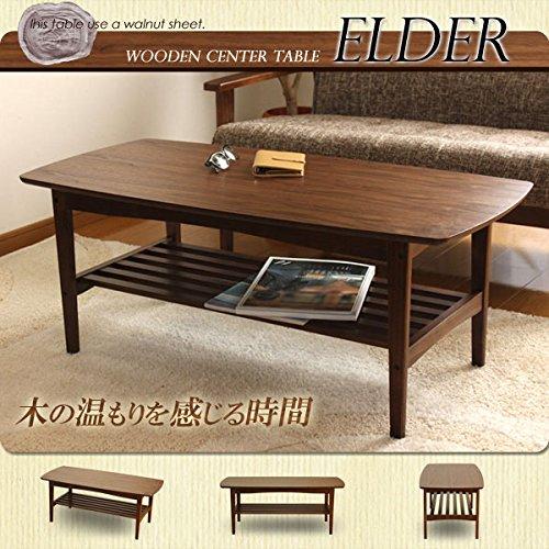 棚付きセンターテーブル エルダー ( センターテーブル テーブル リビングテーブル 机 北欧風 カジュアル ウォールナット突板 木製 )