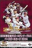 BBM 東北楽天ゴールデンイーグルス 2014 BOX