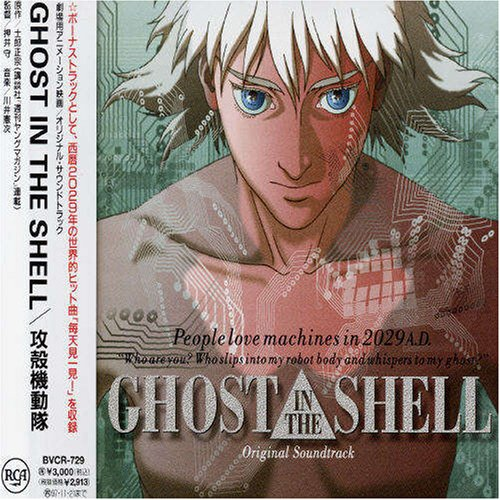 Kenji Kawai-Ghost in the Shell-OST-CD-FLAC-1995-FADA Download