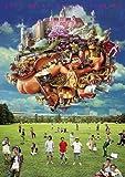 東京03 10周年記念 悪ふざけ公演「タチの悪い流れ」 [DVD]
