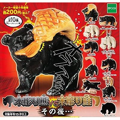 木彫り熊vs木彫り鮭 その後・・・ 全10種セット ガチャガチャ