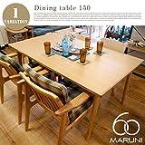 ダイニングテーブル150 マルニ60(MARUNI60)