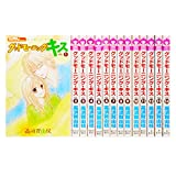 グッドモーニング・キス コミック 1-14巻セット (りぼんマスコットコミックス)