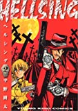 HELLSING 2 (2) (ヤングキングコミックス)