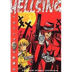 HELLSING 2 (�����O�L���O�R�~�b�N�X)