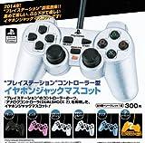 プレイステーションコントローラ型イヤホンジャックマスコット 全6種セット ガチャガチャ