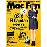 Amazon.co.jp: Mac Fan 2015年12月号 [雑誌] eBook: Mac Fan編集部: Kindleストア