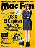 Mac Fan 2015年12月号 [雑誌]