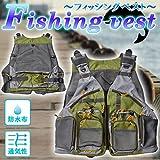 STARDUST フィッシング ベスト 防水 通気性 メッシュ 大容量 ポケット サイドベルト 調整可能 釣り 海 川 浮き SD-BESTVEST