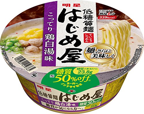 明星 低糖質麺 はじめ屋 糖質50%オフ こってり鶏白湯味 87g×12個