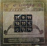 Gold Plated Sri Shani Yantra - To Remove all bad effect of Shani Maharaj 2x2